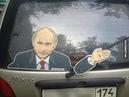 ВИДЕО прикол Путин машет рукой из машины