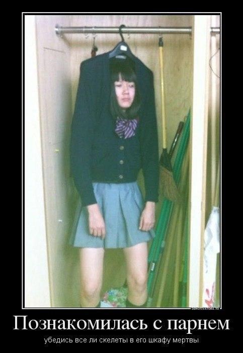 Фото девушек вид сзади снизу ночью бесплатно фото надеяться, что