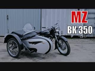 MZ BK 350.