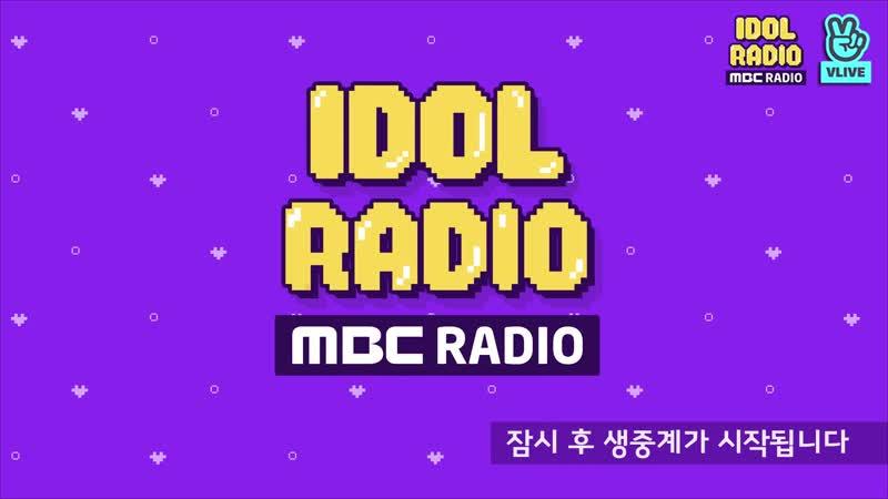 'IDOL RADIO' ep 59. 아이돌뮤직쇼! 쇼미더코인 (w. 디크런치)
