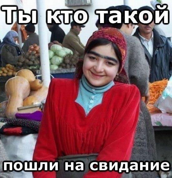 ЮМОР пРО  Азербайджан))))))))И НЕ ТОЛЬКО