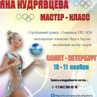 Светлана Тихонова