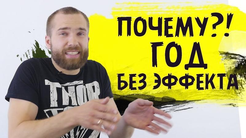 НЕ РАБОТАЕТ Миноксидил для бороды 12 месяцев Миноксидил для бороды без результатно