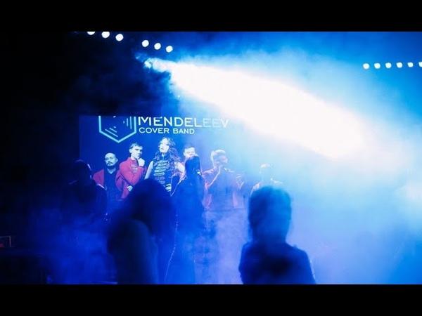 Суздаль зажигала всю ночь напролёт с кавер группой Менделеев Бэнд