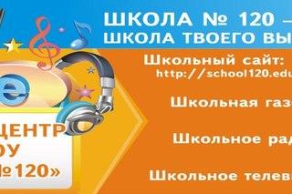 Школа №12   Официальный сайт
