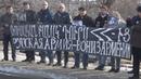Акция в Гюмри: Русская армия, вон из Армении!