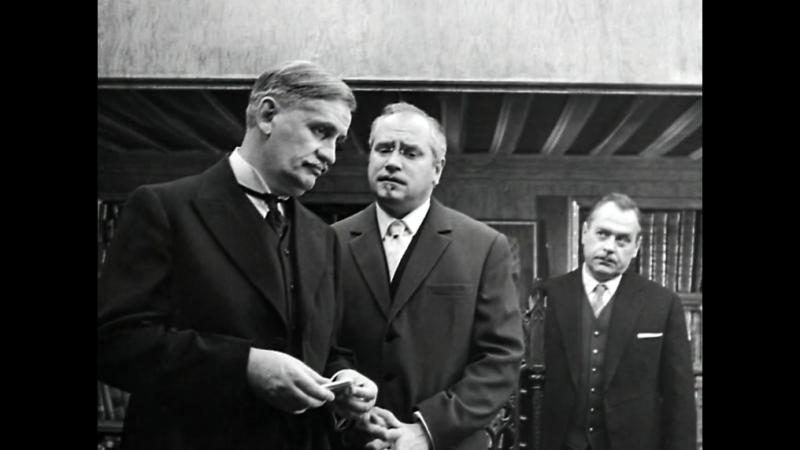 Операция «Трест» 1968 (1)