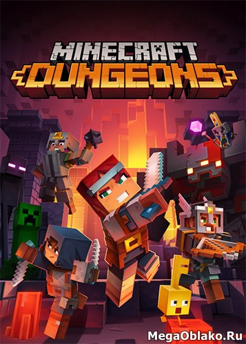 Minecraft Dungeons [ v 1.3.2.0 + DLC + Multiplayer] (2020) PC   RePack от FitGirl