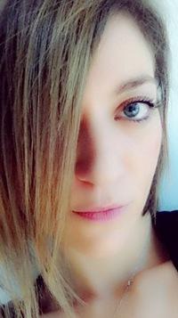 Maria-Cristina Russo, 26 мая 1997, Сочи, id215513557