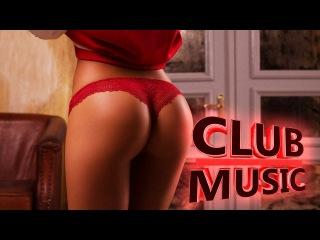 Новинки клубной танцевальной музыки 2016 (Слушать треки это лучше чем инцест девушки комиксы фото анал красивое лучшее велик большие жены молодых молодые младше женщин секс порно)