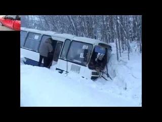 Страшная Авария Автобус Трактор и две легковушки на трассе Ухта Ярега