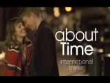 Международный трейлер фильма «Бойфренд из будущего/About Time»
