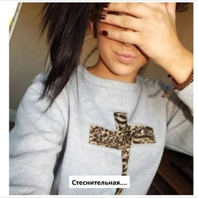 Настя Безьянова, 17 декабря , Камышин, id175374486