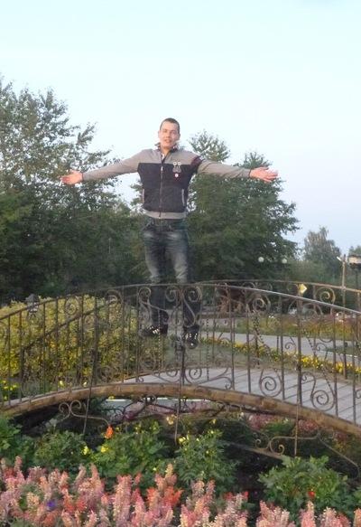 Владимир Султангараев, 5 ноября , Пермь, id185984011