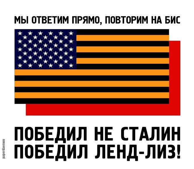 В Москве ФСБ разгромила альтернативную выставку ко Дню Победы - Цензор.НЕТ 2421
