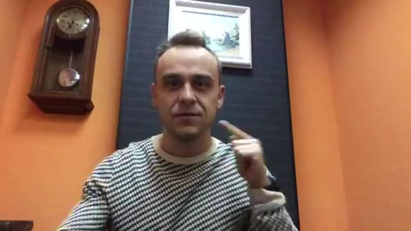 Ценный бизнес инсайт при запуске франшизы Footyball Ukraine