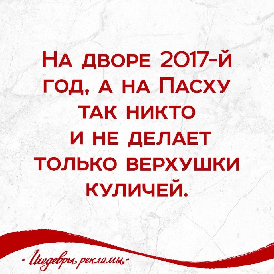 https://pp.userapi.com/c543104/v543104715/57bd9/x7wjcsdW6fM.jpg