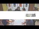 Дневной разворот / Елена Ляховская и Станислав Крючков 17.09.18