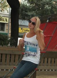Antonina Mur, 16 июня , Сызрань, id181603591