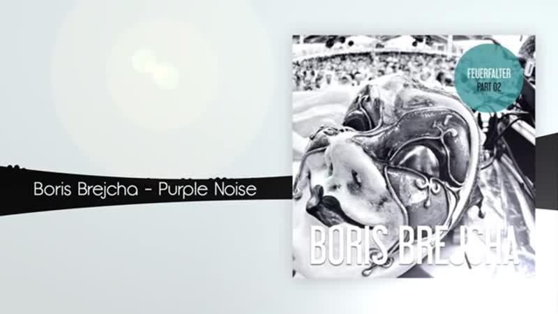 Boris Brejcha - Purple Noise [Minimal Techno]