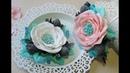 Открытая роза из фоамирана персик и бирюза