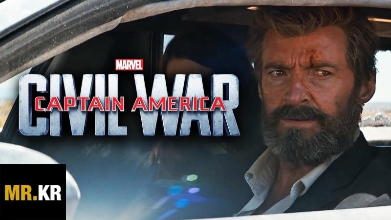 Captain America Civil War LOGAN STYLE