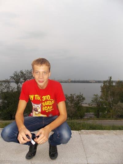 Саша Місніченко, 13 августа 1995, Хорол, id64261842
