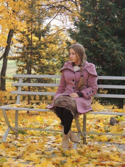Екатерина Колядич, 28 апреля 1997, Горки, id176330345