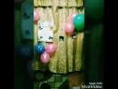 Ұлпан с днем рождения