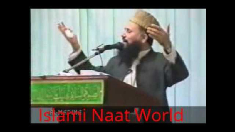 Bigri Banao Makki Madani {Fasihuddin Soharwardi} Best Naat
