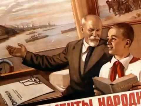 О Газманов Я рожден в Советском Союзе