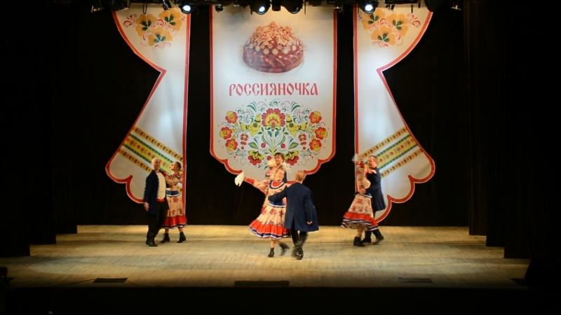 Шенкурские заковырки-Народный коллектив ансамбль танца Россияночка