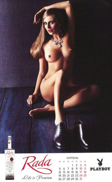 eroticheskie-foto-russkih-aktris-pevits-v-kolgotkah