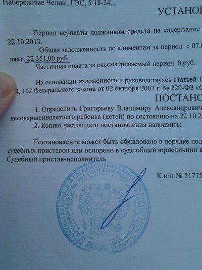 Юлиана Челнинская, 24 февраля 1988, Астрахань, id61263982