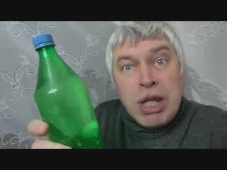 Геннадий Горин не понимает, зачем нужно садиться на бутылку