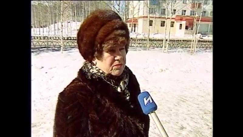Нефтеюганцы о Путине Опрос Интелкома 2002 год