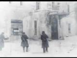 Город Пушкин после освобождения от фашистов 1944 г