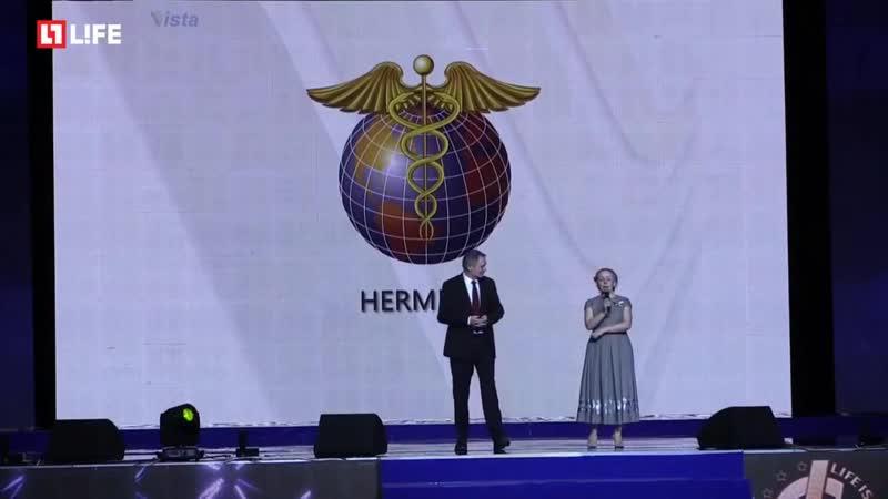 Hermes Management Финансовый отчет Конгресс 2017