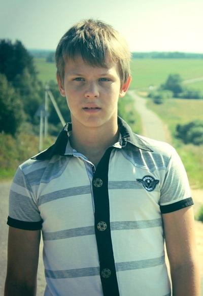 Алексей Бардыкин, 28 июня 1991, Хабаровск, id175608558