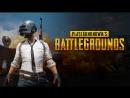 TGM Live - Playerunknowns battlegrounds - Винер винер чикен динер!!