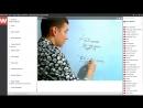 Обучение для партнеров по построению сети Тема Ораторское искусство Спикер Артем Кабанов