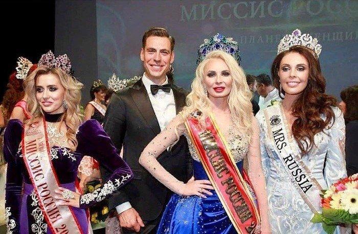 Финалистки конкурса Миссис Россия 2019