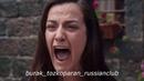 Грустные моменты в Турецких сериалах.Часть третья.(Крики, слезы, истерики)