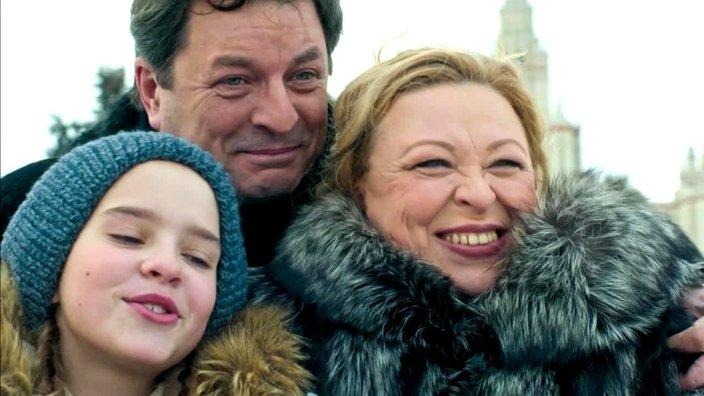 Гражданка Катерина 1 сезон 1 серия