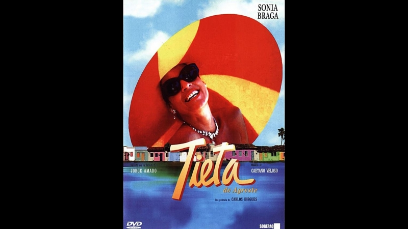 Великолепная Тита _ Tieta do Agreste (1996) Бразилия