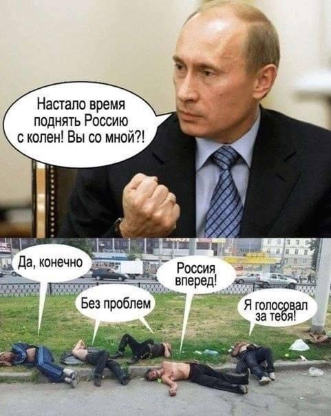 Пресс-секретарь Путина опроверг прекращение дипотношений с Обамой: Диалоги бывают весьма жесткими - Цензор.НЕТ 7795