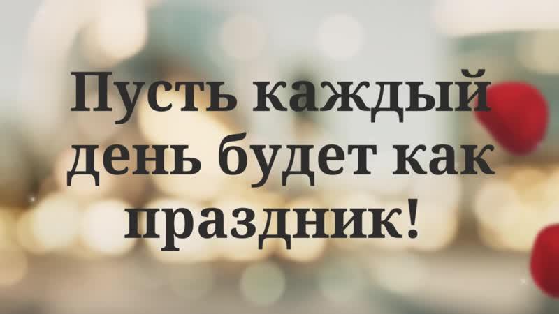 Анжелика_Беляева_для_свекрови