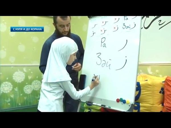 Уроки Арабского Языка С нуля до Корана урок 5 Буквы РА ر ЗА ز