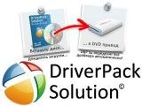 DriverPackSolution - бесплатная программа для установки, обновления и поиска драйверов