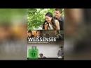 Вайссензее Берлинская история 2010 Weissensee